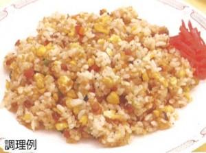 鱧乃醤レシピ写真(チャーハン)