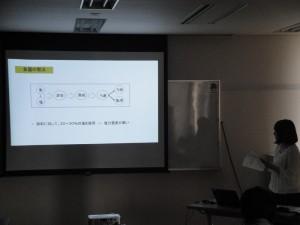 20160330味覚データベース報告会2